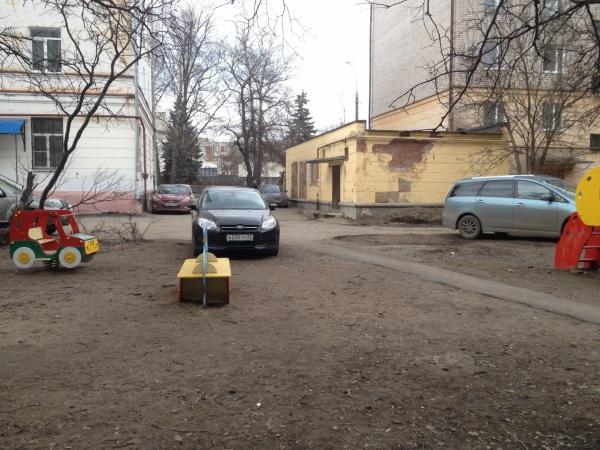 Недетская парковка