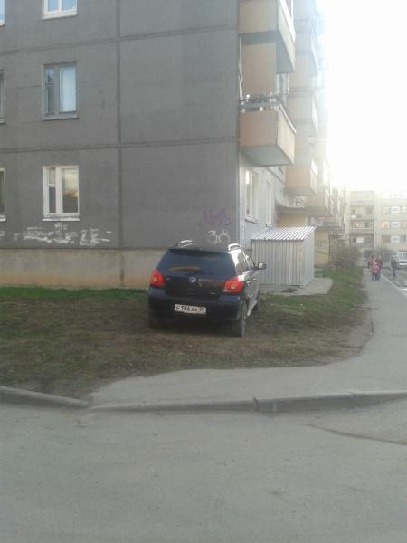 Припарковались!