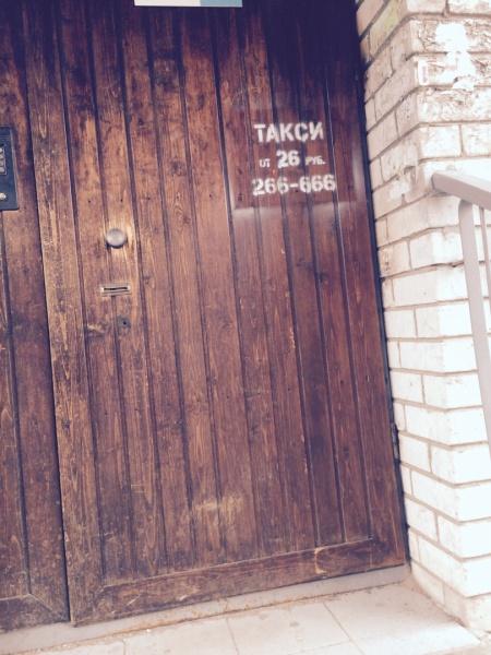 Испортили все двери на ул. Ленинградской