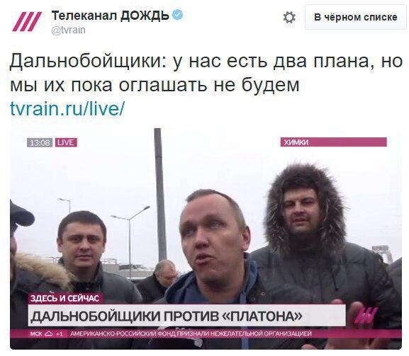 Череповецкий депутат