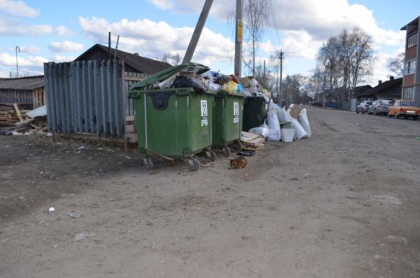 Прогулка по Осанову