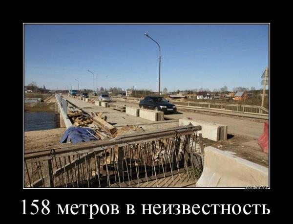 Уникальный мост в Никольске