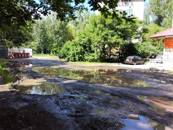 Администрация ответила по поводу ужасной дороги за домами улица Мишкольцкая-Можайского
