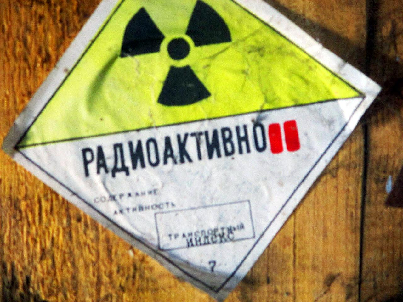 """Приборы с пометкой """"Радиация"""" обнаружили на складе в Вологде"""