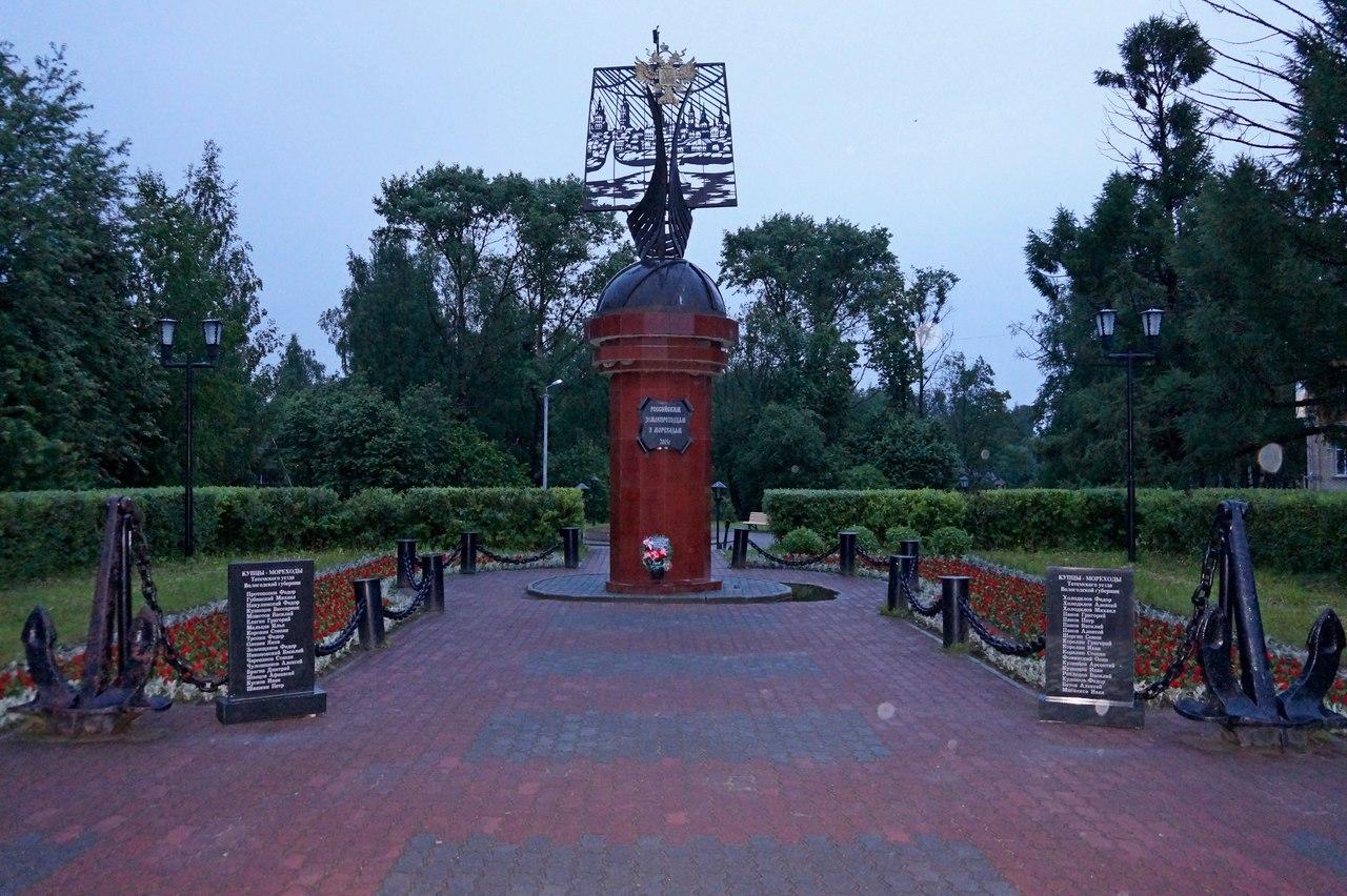 Памятник землепроходцам и мореходам в Тотемском районе пополнился мемориальными плитами