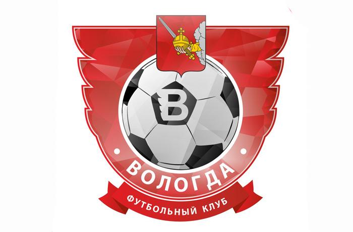 Футбольный клуб «Вологда» признан банкротом