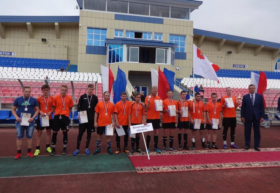 Вологодские футболисты завоевали серебро Специальной Олимпиады на Чемпионате России