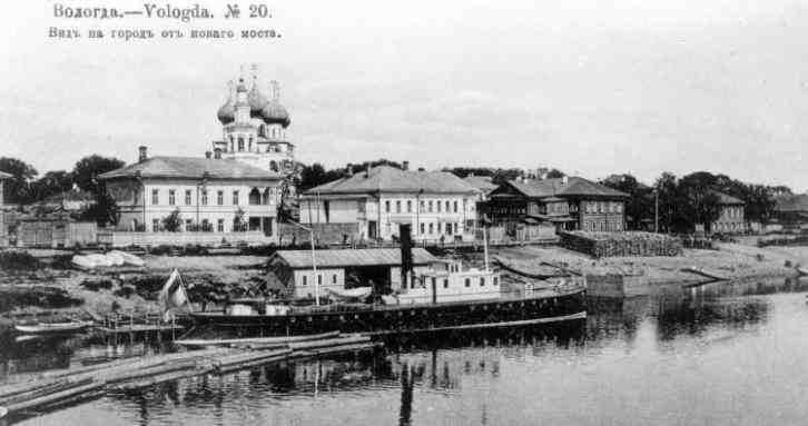 19 мая в истории Вологды