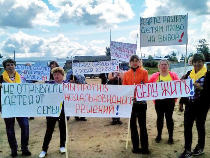 Вепсы в вологодской деревне протестуют против закрытия школы