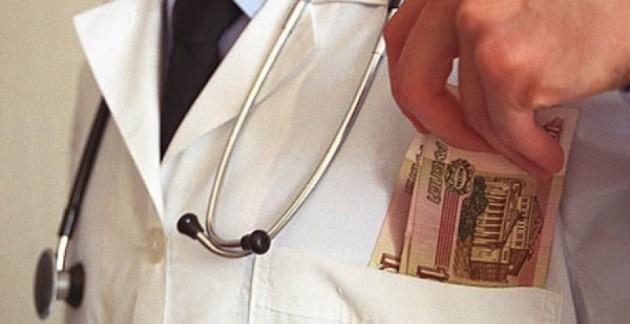 Терапевта Чагодощенской ЦРБ будут судить за 39 полученных ей взяток