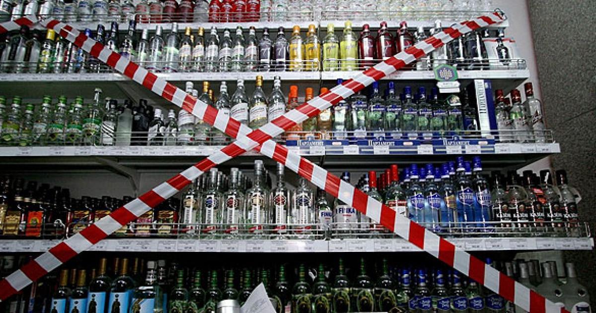 Магазин на Доронина в Вологде незаконно торговал алкоголем