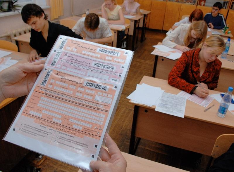 Трое выпускников в Вологодской области сдали ЕГЭ по литературе на 100 баллов