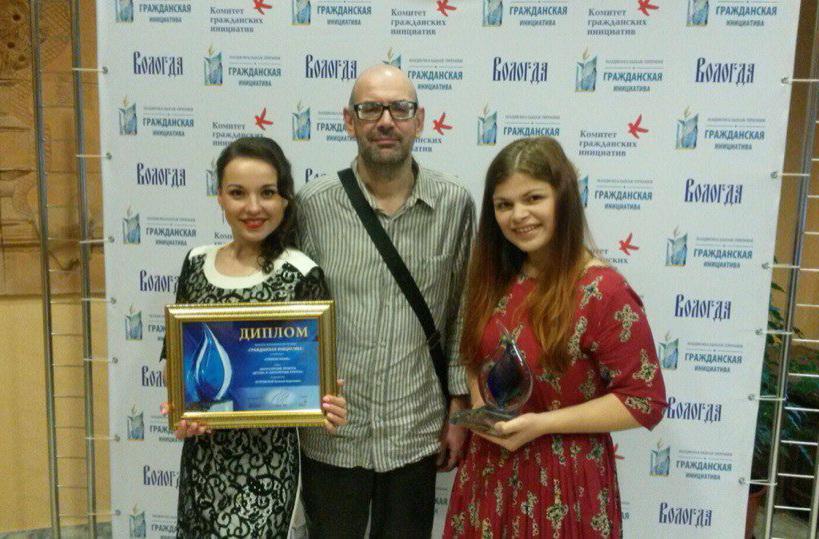 Волонтерские проекты фонда «Хорошие люди» получили премию «Гражданская инициатива» в номинации «Cохрани жизнь»