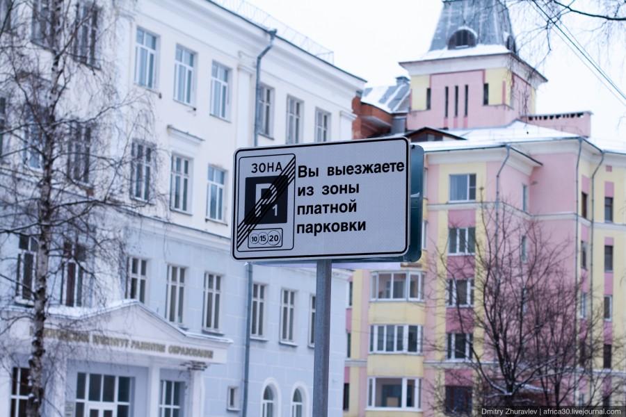 В Вологде «заморозили» проект платных парковок