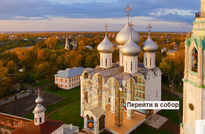 По Софийскому собору в Вологде теперь можно совершить виртуальную прогулку