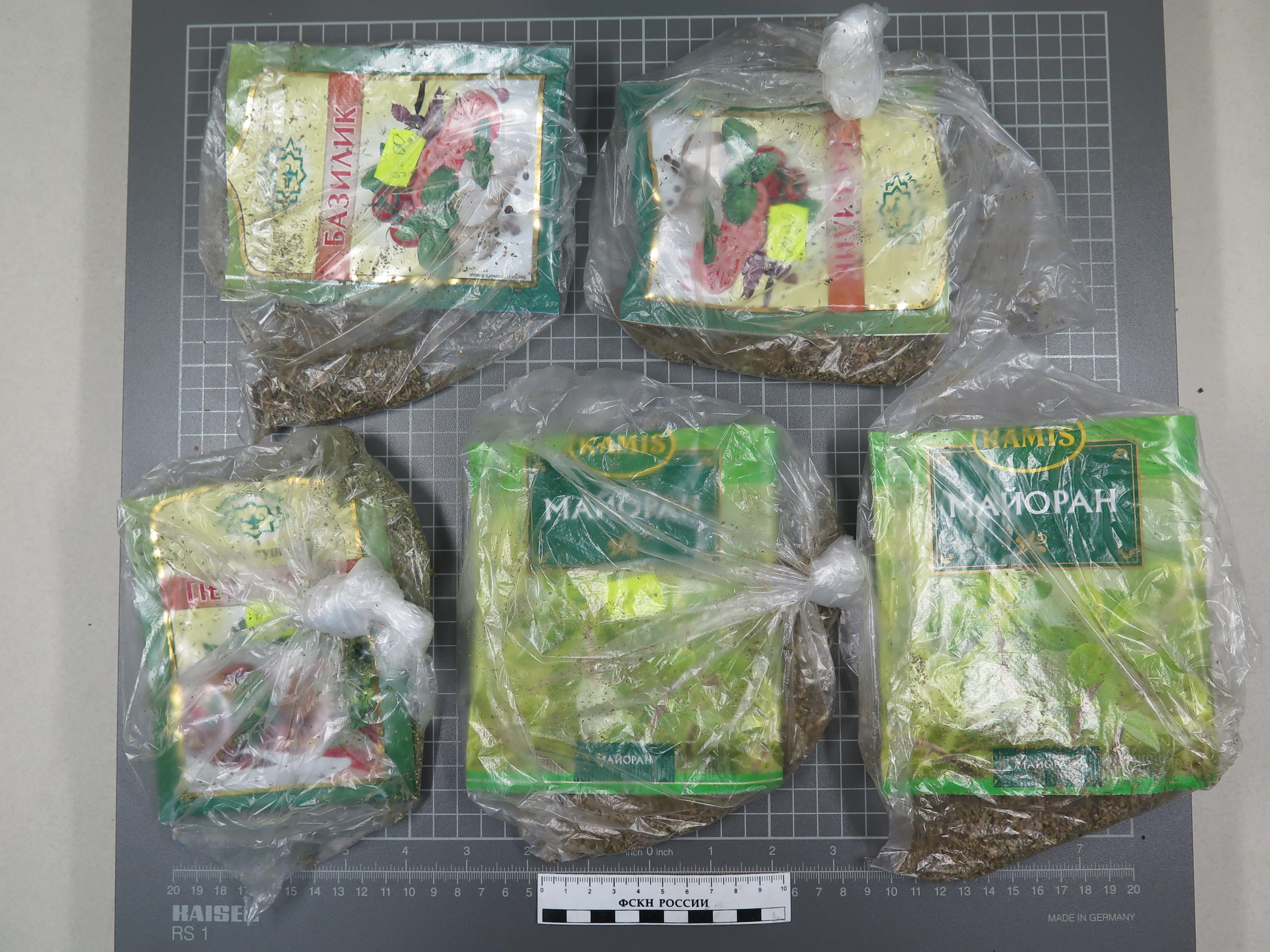 Приправы с наркотиками пытались передать в колонию в Вологодской области