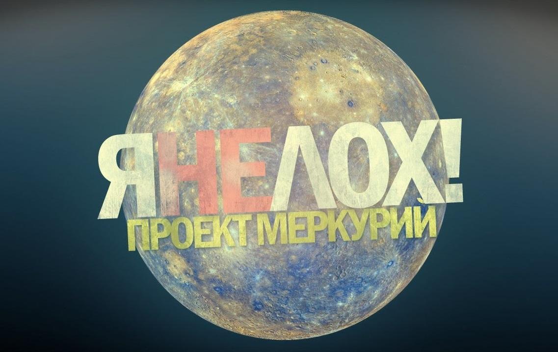 """Несколько обманутых вкладчиков фонда """"Меркурий"""" в Вологде отсудили свои деньги"""