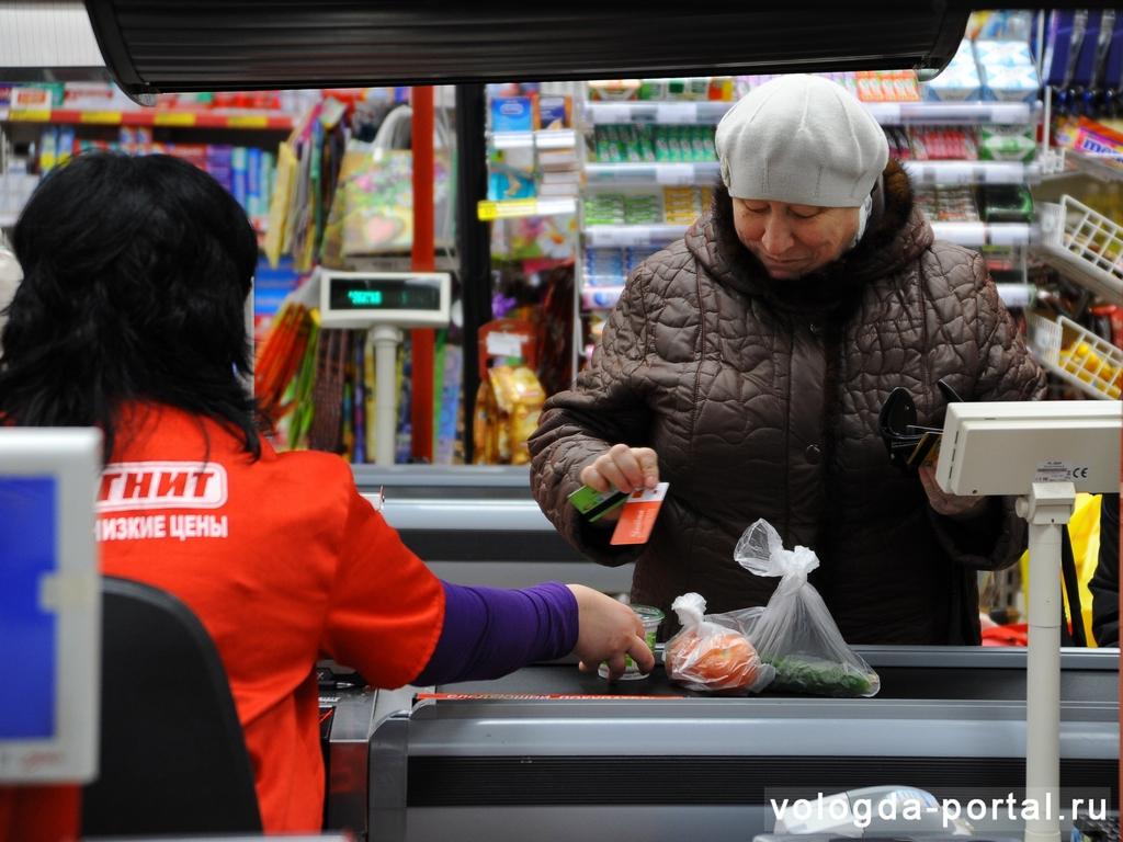 Сеть магазинов «Магнит» в Вологде подключилась к проекту «Забота»