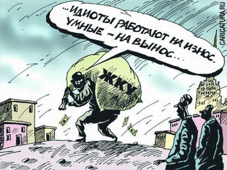"""Как в сфере ЖКХ Вологодской области копятся """"мертвые долги"""" и никто за это не отвечает"""