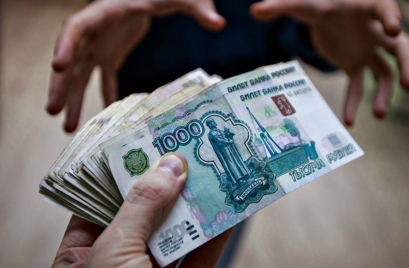 Директора «Вологдалесхоза» подозревают в получении крупной взятки
