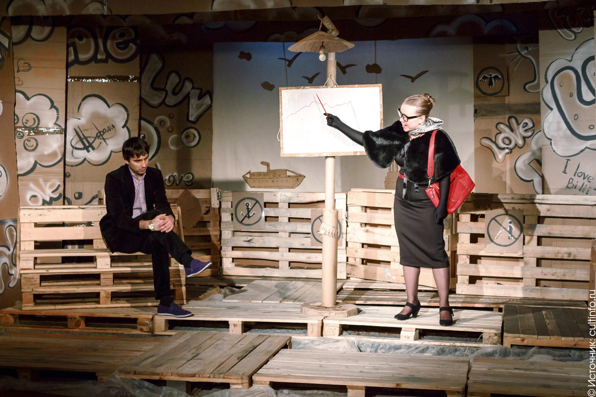 Спектакль «LUV» играют на сцене Дома актера в Вологде