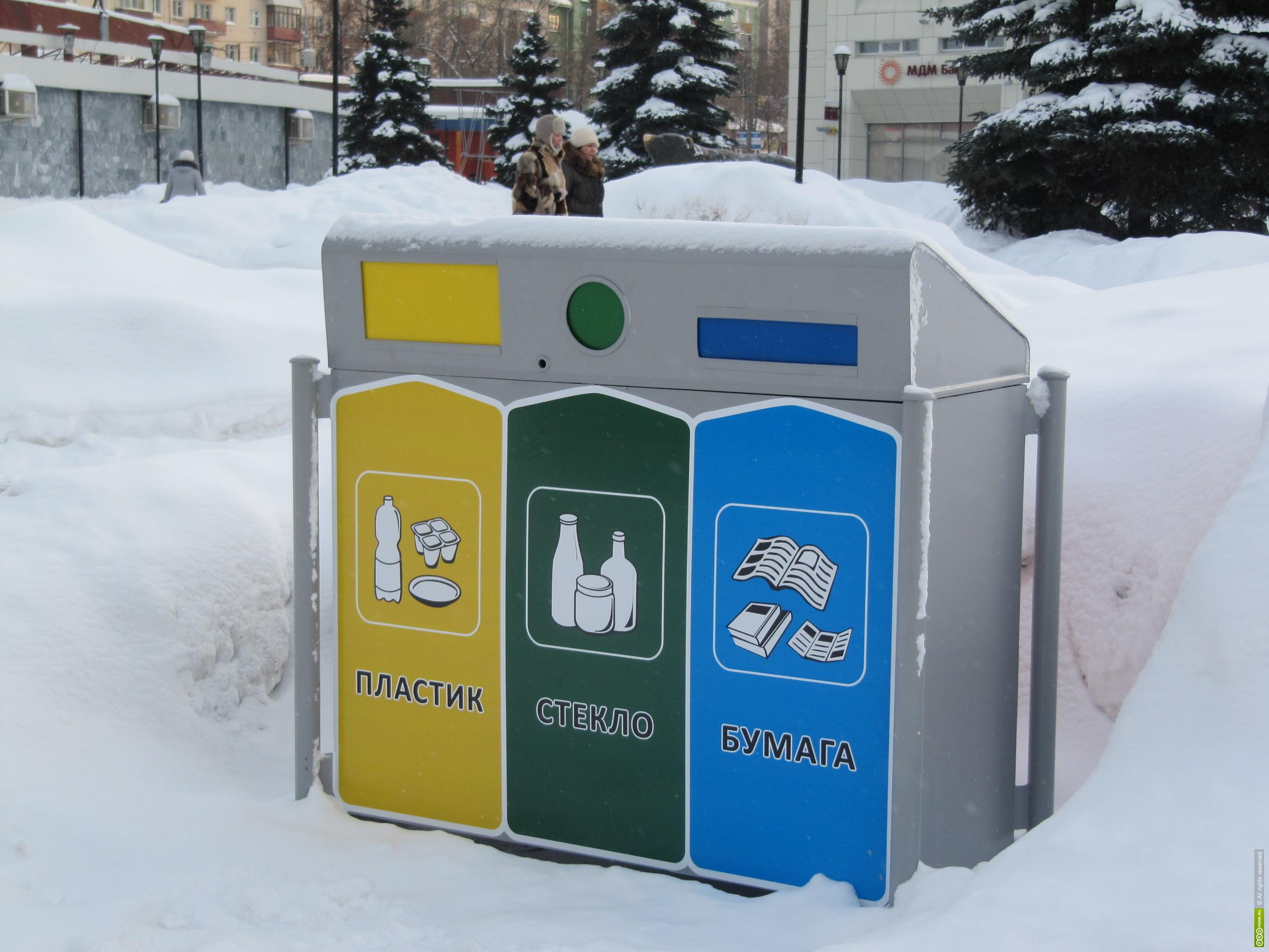 """С 1 января 2017 года вместо графы """"Сбор и вывоз отходов"""" в квитанциях появится новый коммунальный платеж"""