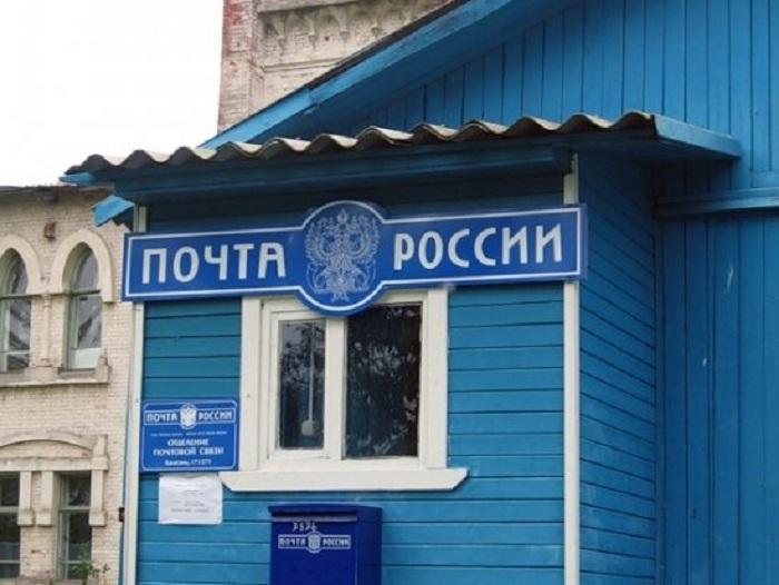 Работники Почты России в Вожеге заперли вора у себя в офисе