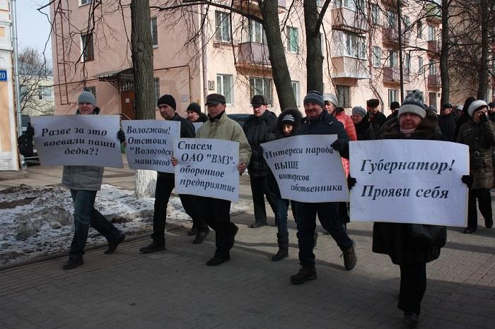 Уволенные с «Транс-Альфа» и ВМЗ работники готовы объявить голодовку