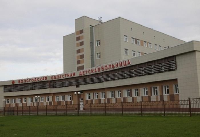 Владимир Богатырев возглавил  Вологодскую областную детскую клиническую больницу