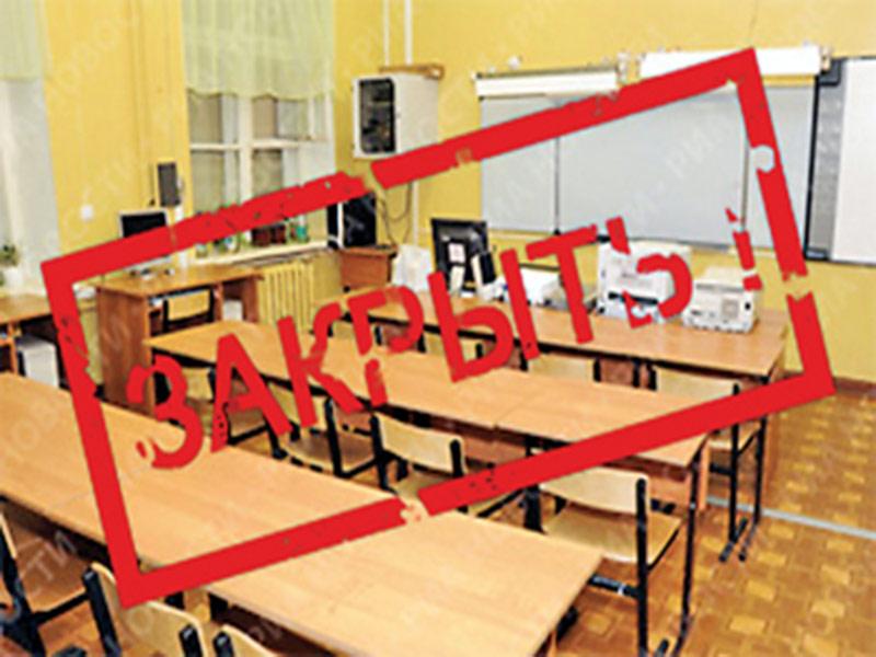 Районам Вологодской области, которые не хотят оптимизировать образование, не будут давать денег на повышение зарплаты