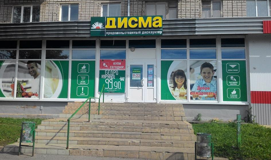 В Вологде пристав составил акт об установке в магазине пандуса, которого нет