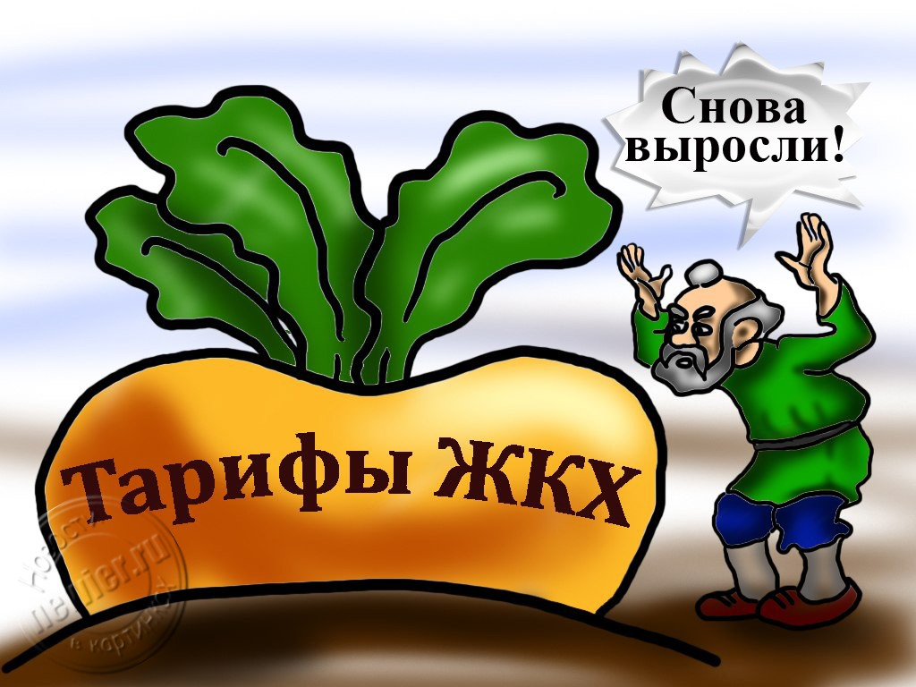 Великий Устюг стал самым дорогим городом Вологодской области по тарифам ЖКХ