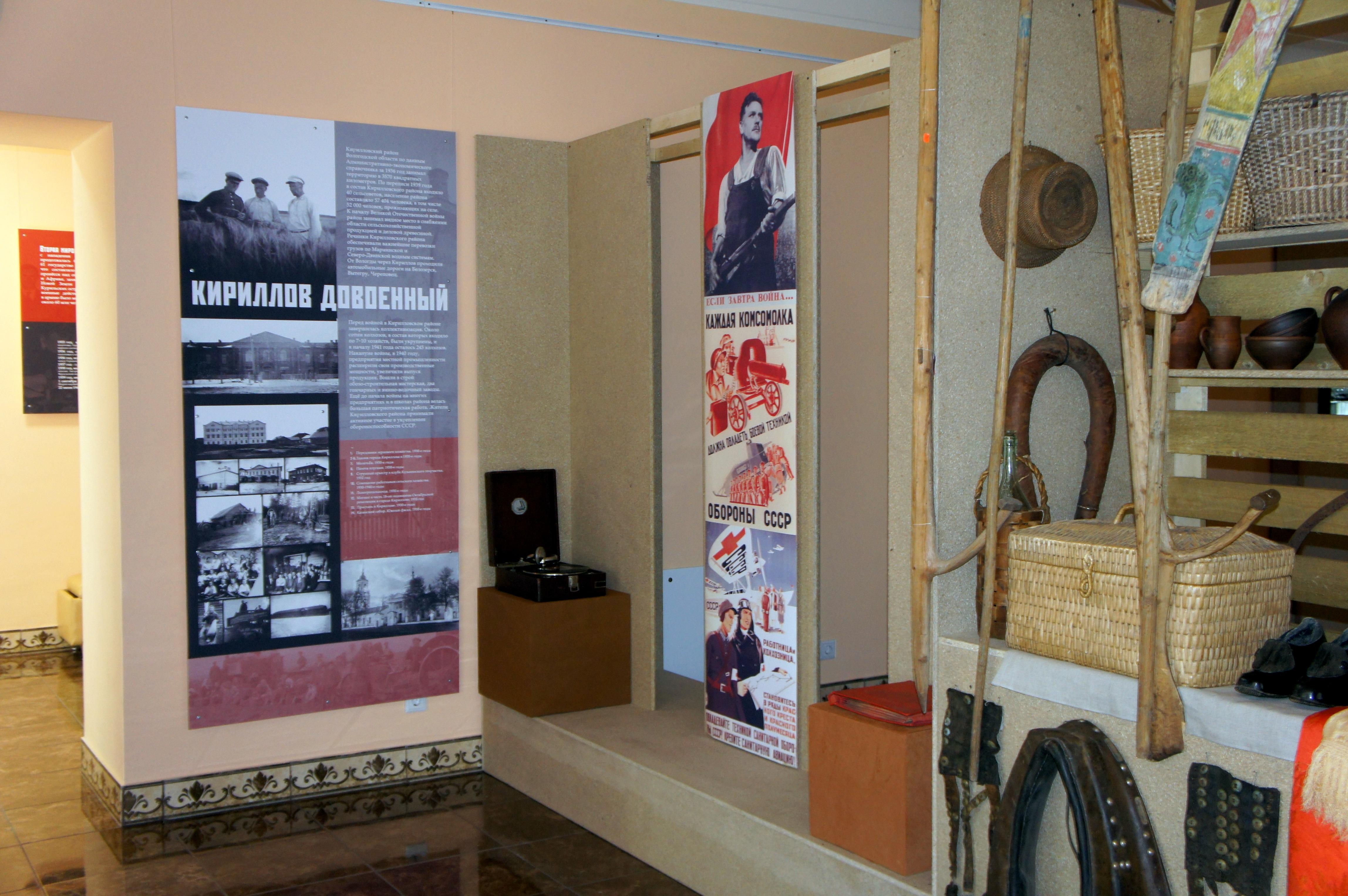 Личные вещи летчика Евгения Преображенского можно увидеть на выставке в Кириллове