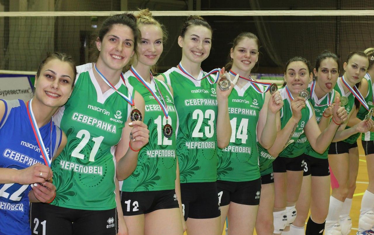 Череповецкие волейболистки завоевали серебро Чемпионата России