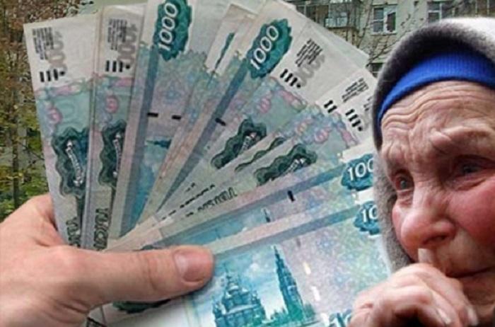 Лже-соцработницы украли у пенсионерки в Вологде 235 тысяч рублей
