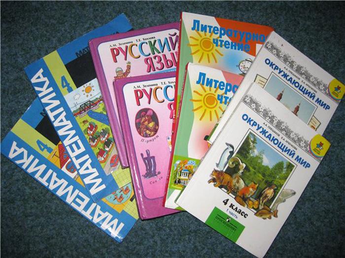 В Вологде задумались: кто должен покупать рабочие тетради для школьников?