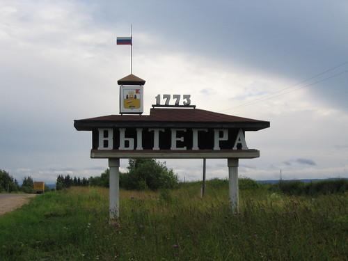 В Вытегорском районе пять сельских поселений объединили в два