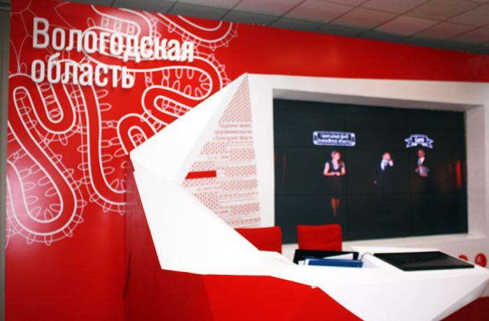 В Вологде проходят мастер-классы по международной торговле