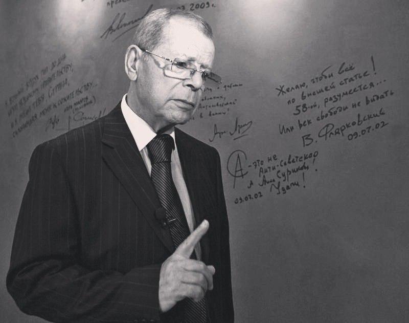 Скончался писатель Аркадий Арканов