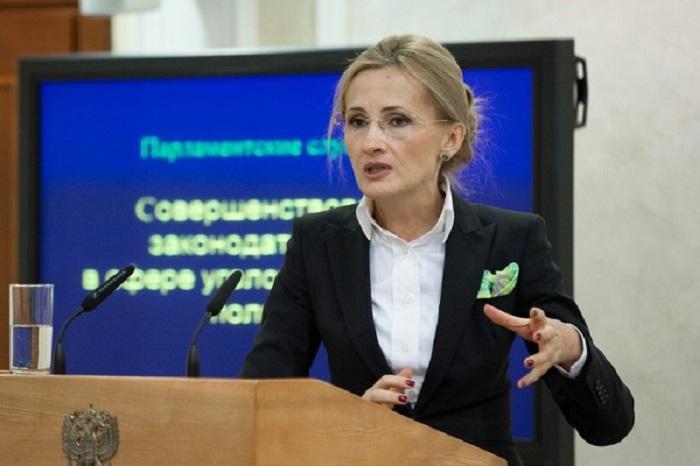 """Россияне собирают подписи за отмену """"пакета Яровой"""""""