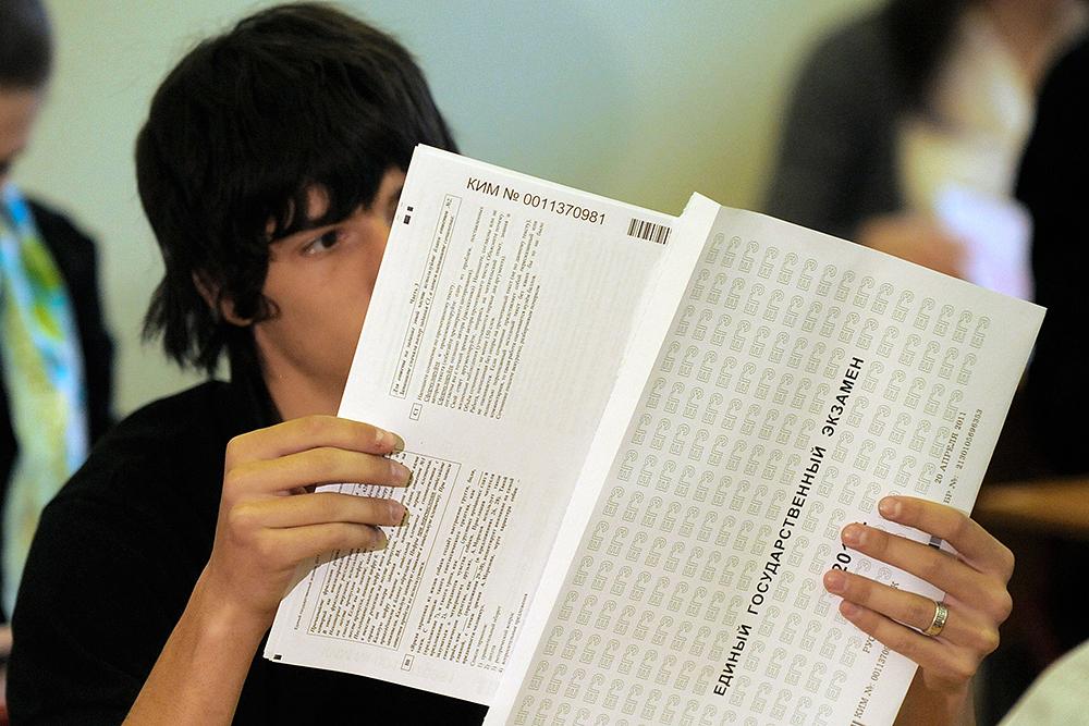59 вологодских выпускников остались  в этом году без аттестатов