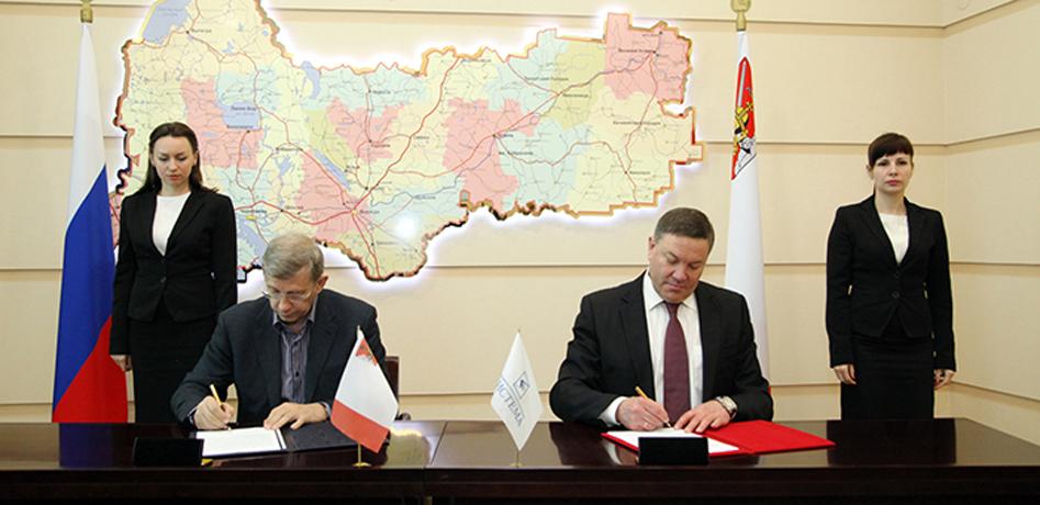 Бизнесмен Евтушенков вложит в Вологодскую область 8 млрд рублей