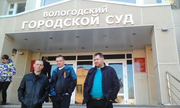 В Вологде начались суды по делам дальнобойщиков