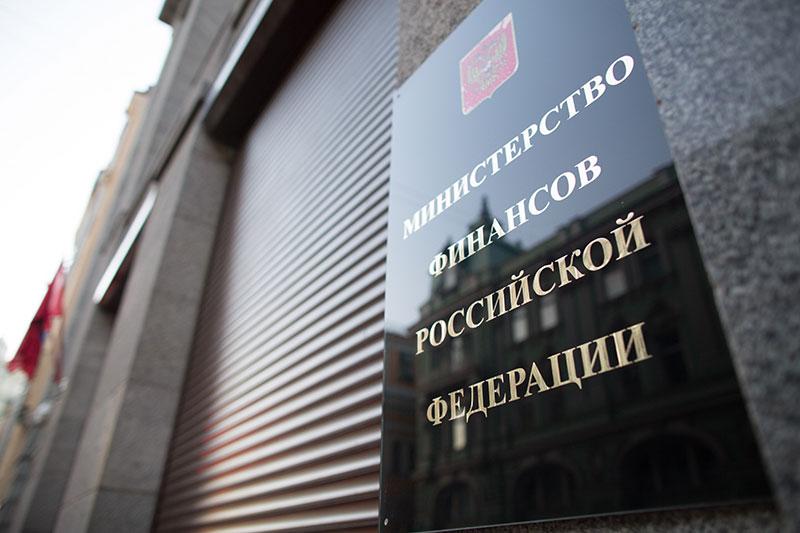 Вологодская область получит из федерального бюджета средства на компенсацию выпадающих доходов