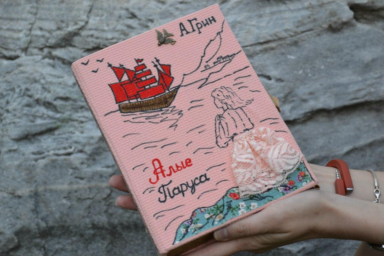 В Вологодской области назвали 10 книг, которые объединили молодежь 20 и 21 века
