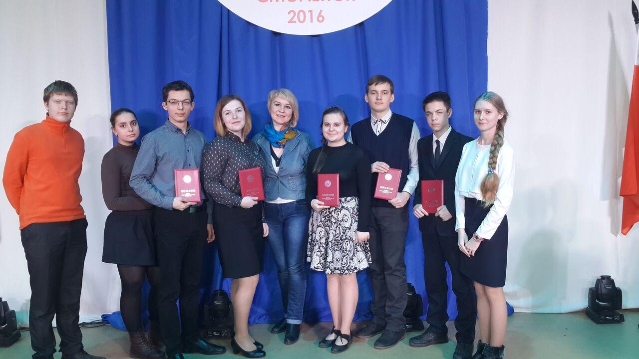 Восемь вологодских школьников стали призерами всероссийской олимпиады по истории