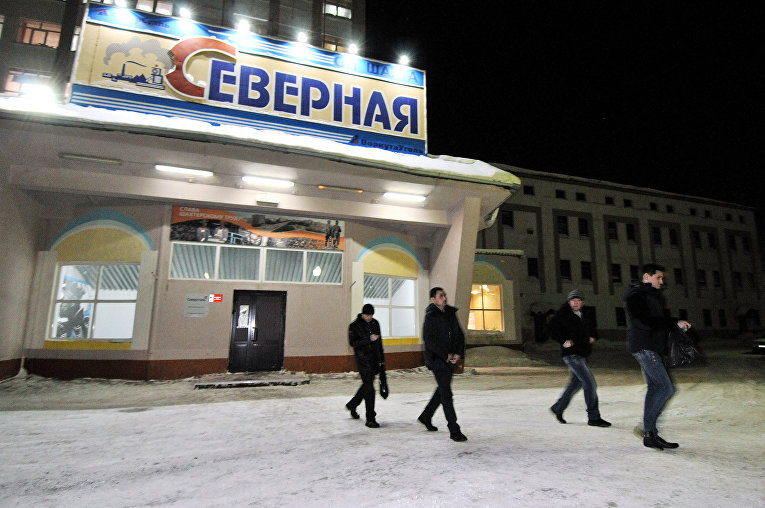 После трагедии на шахте в Воркуте акции «Северстали» подешевели на 3%