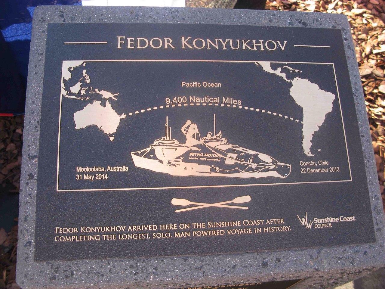 В Австралии увековечили тихоокеанский переход Фёдора Конюхова