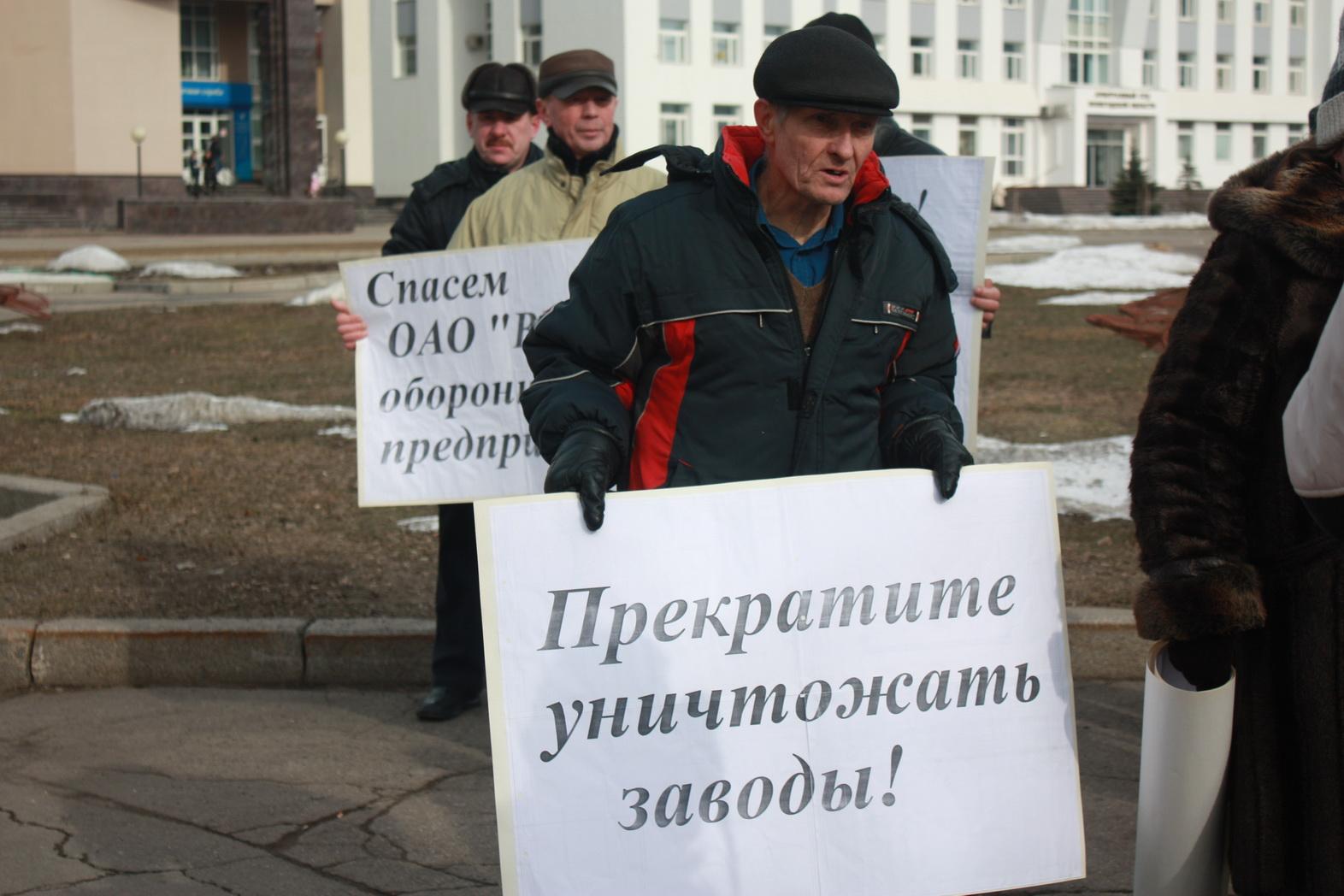 Руководство Вологодского машзавода не пойдёт на переговоры с протестующими рабочими