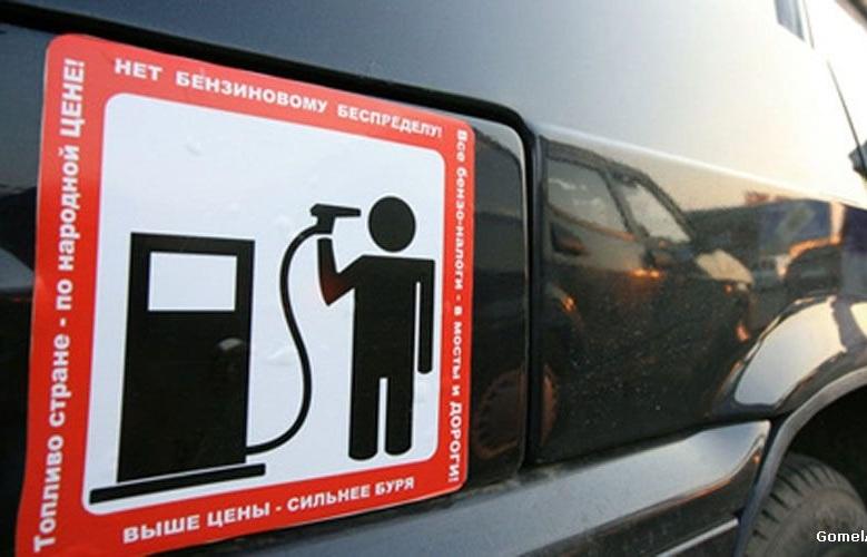 Вологодское УФАС объясняет рост цен на бензин неразвитостью конкуренции